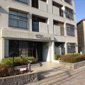 メゾンドール住吉沢之町公園 704号室  フルリフォーム済