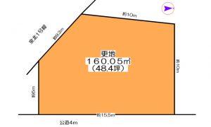 48坪 更地 間口15m
